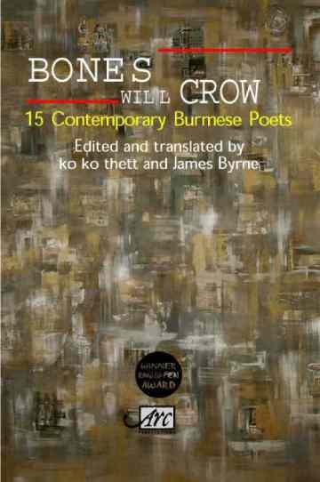 Bones Will Crow